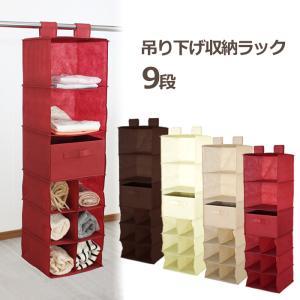 サイズ:約幅31x奥行30x高さ106cm 材質:不織布・厚紙 重量:1.13kg 生産国:中国  ...