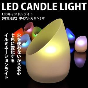 LEDキャンドルライト / 火を使わない安心のLEDキャンドルライト|miyaguchi