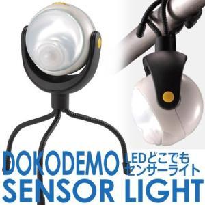 センサーライト LED 電池式 防犯 防雨型 照明 / LEDどこでも センサーライト|miyaguchi
