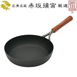サイズ(ハンドル含む)・重量・容量: フライパン26cm:約26.3×47.8×11cm(本体高さ:...