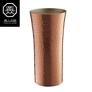 サイズ:約φ75×高さ145mm 製品総重量:約146g 材質: 銅製タンブラー:銅(表面:クリア塗...