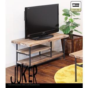 テレビ台 テレビボード ローボード アンティーク 北欧 壁面 収納 40型 送料無料 / JOKER TVボード90|miyaguchi
