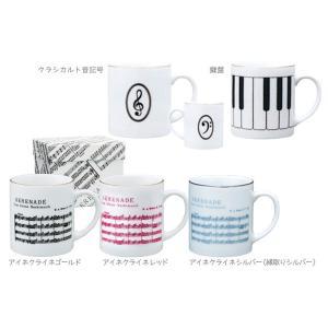 クラシカルマグカップ|miyaji-onlineshop