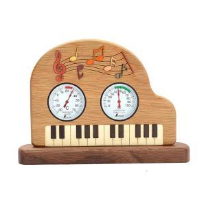 グランドピアノ温湿度計【お取り寄せ】[レイングッズ特集]|miyaji-onlineshop