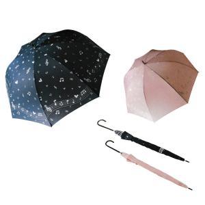 ハート音符ジャンプ傘[レイングッズ特集]|miyaji-onlineshop