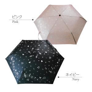 ハート音符ミニ折傘[レイングッズ特集]|miyaji-onlineshop