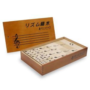 国立音楽大学 リズム積み木【プレゼント】|miyaji-onlineshop