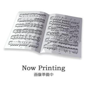 【ピアノ1台4手】 モルダウよりテーマ/Moldau  Theme from miyaji-onlineshop