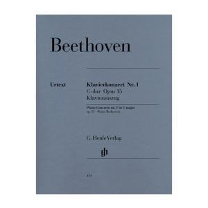 ピアノ協奏曲第1番ハ長調[Concerto No. 1 in C op. 15]|miyaji-onlineshop