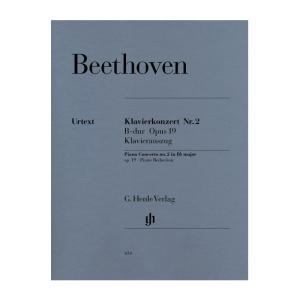 ピアノ協奏曲第2番変ロ長調[Concerto No. 2 in Bb op. 19]|miyaji-onlineshop