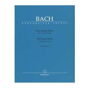 フランス組曲:後期稿(B稿)[Die Franzosischen Suiten BWV 812-817: Die verzierte Fassung]|miyaji-onlineshop