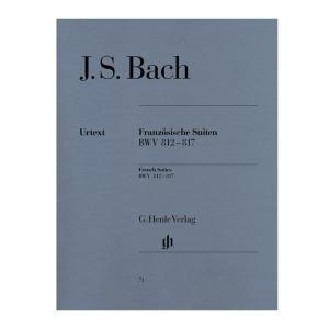 【ピアノ楽譜】フランス組曲[Franzosische Suiten BWV 812-817]|miyaji-onlineshop