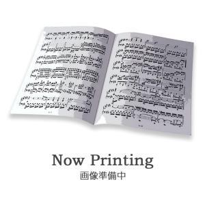 【ピアノ楽譜】小前奏曲とフゲッタ[Kleine Praludien und Fughetten: BWV 924-928 930 931 933-943 etc.]|miyaji-onlineshop