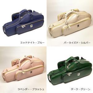 新色!BroPro ブロプロ アルトサックスケース レザータイプ W700  送料無料 miyaji-onlineshop
