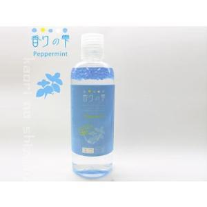 ミクニ 香りの雫 水溶性芳香液 miyaji-onlineshop