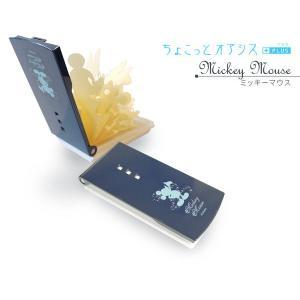 [外箱不良] ミクニ ちょこっとオアシスPLUS ディズニー:持ち運べる加湿器 ※送料無料 miyaji-onlineshop