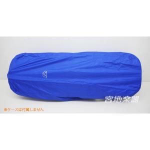 ヴァイオリンケース用レインカバーpedi(1/4〜1/2サイズ用)ブルー[レイングッズ特集]|miyaji-onlineshop