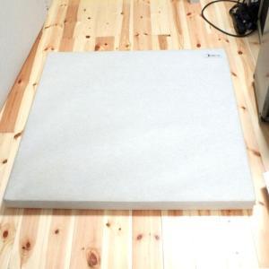 VERY-Q HQP870-BU[防音・吸音用床ユニットアイボリー]|miyaji-onlineshop