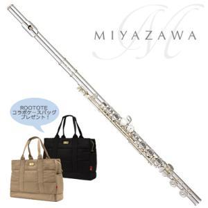 ミヤザワ フルート MIYAZAWA Atelier Plus-2EBR 管体銀製 ライザー9K Eメカ付き  FLケースバッグプレゼント中! 送料無料  管楽器 miyaji-onlineshop