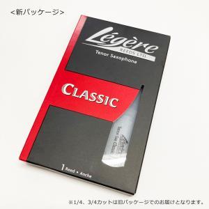 Legere レジェール プラスチック リード テナーサック...