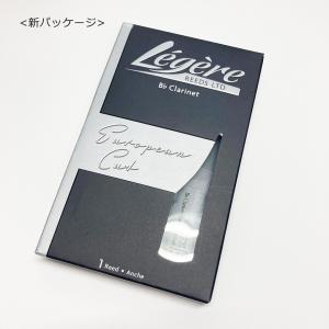 【大人気♪】Legere レジェール プラスチック リード ...