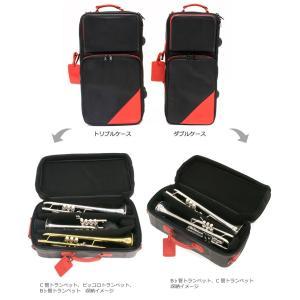 Bach バック トランペット用 コンパクトギグバッグ ダブルケース(2本用) ナイロン素材 ※送料無料