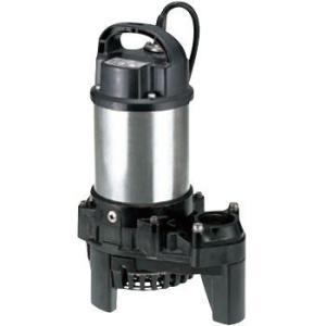 ツルミポンプ 非自動 雑排水用水中ハイスピンポンプ バンクスシリーズPN型 40PN2-25S 50HZ/60HZ|miyakeki
