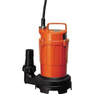 寺田ポンプ 非自動 小型汚水用水中ポンプ SG-150C-5 50HZ|miyakeki