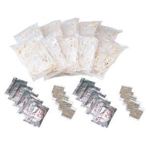 冷凍きしめんおすまし味 10袋|miyakishimen
