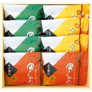 半生麺 なべ焼きうどん 8食詰合|miyakishimen