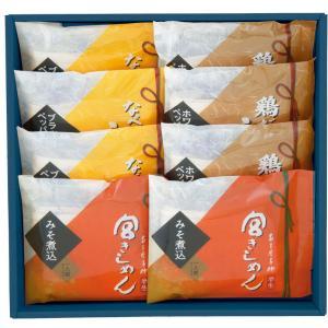 【冬季限定】鶏だしうどん(半生麺詰合) 8食入|miyakishimen