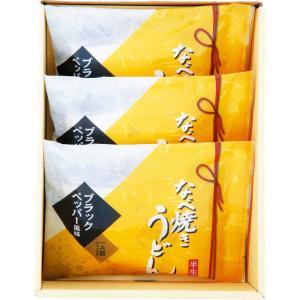 半生麺 なべ焼きうどん 3食詰合|miyakishimen