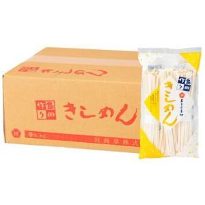島田作りきしめん 3人前×8袋(簡易段ボール箱入) |miyakishimen
