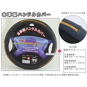 本革製 軽自動車 コンパクトカー ステアリングカバー ハンドルカバー (ウッドコンビブラックS)2023-BS|miyako-kyoto