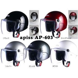 フリーサイズのライトスモークシールド標準装備ヘルメット  ●ライトスモークシールドを標準装備ワンタッ...