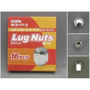 ラグナット 16ピース APN-07 袋ホイールナット M12×P1.5 トヨタ・ミツビシ・ホンダ・マツダ・イスズ・ダイハツ Lug Nuts|miyako-kyoto