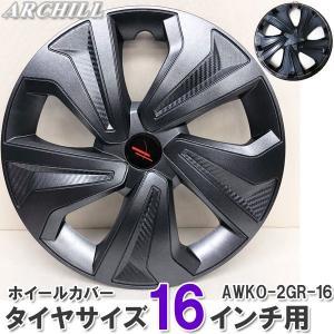 ホイールキャップ 16インチ/4枚 グレー EVO カーボンタイプ AWKO-2GR-16|miyako-kyoto