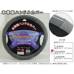 本革製 普通車用 ステアリングカバー ハンドルカバー (メッキライングレーM)B035-GM|miyako-kyoto