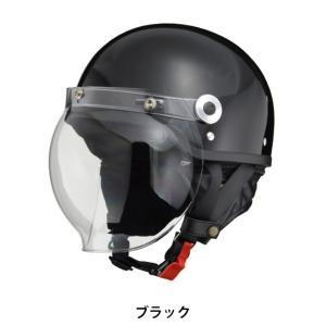 クラシックバイク ハーフヘルメット イヤーカバー脱着 UVシールド付  CROSS CR-760 ブラック フリーサイズ(57-60cm)|miyako-kyoto
