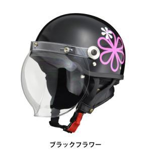 CROSS イヤーカバーとシールド付バイク用クラシックハーフヘルメット ブラックフラワー サイズ57-60cm CR-760-BKF