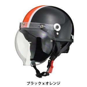 クラッシックハーフヘルメット イヤーカバー脱着UVシールド付 CR-760 ブラックオレンジ