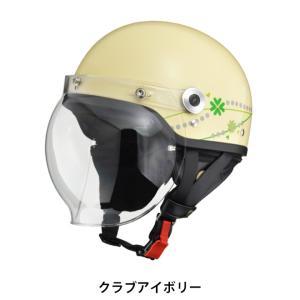 CROSS イヤーカバーとシールド付バイク用クラシックハーフヘルメット クラブアイボリー サイズ57-60cm CR-760-CA