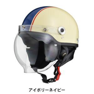 クラッシックハーフヘルメット イヤーカバー脱着UVシールド付 CR-760 アイボリーネイビー