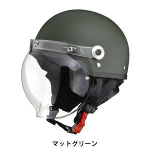 CROSS イヤーカバーとシールド付バイク用クラシックハーフヘルメット マットグリーン サイズ57-60cm CR-760-MG