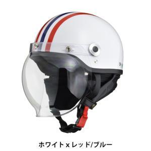 クラッシックハーフヘルメット イヤーカバー脱着UVシールド付 CR-760 ホワイトレッド