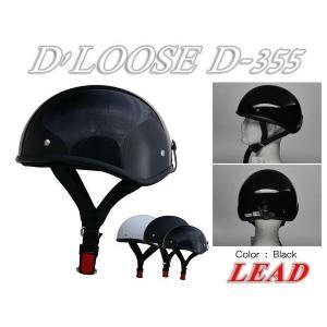 LEAD D'LOOSE アメリカンダックテール ビンテージ フリー D-355