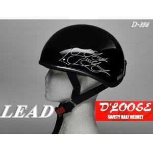 ホワイトデーのお返し バイクヘルメット激安 ビンテージヘルメット D'LOOSE アメリカンバイク ...