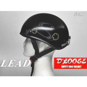 バイクヘルメット激安 ビンテージヘルメット D'LOOSE アメリカンバイク ハーフ ヘルメット マ...