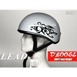 バイクヘルメット激安 ビンテージヘルメット D'LOOSE アメリカンバイク ハーフヘルメット ホワ...