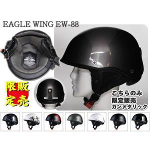 ミリタリー スタイル ダメージブラック EW-88LZ-DMBK